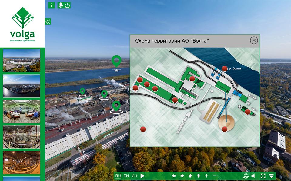 БК Волга виртуальный тур
