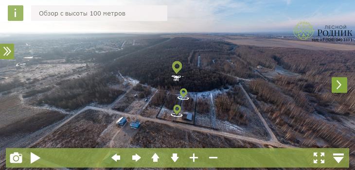 Виртуальный тур по коттеджному поселку