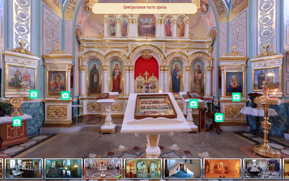 14. Архиерейское подворье храма во имя Святых Кирилла и Мефодия