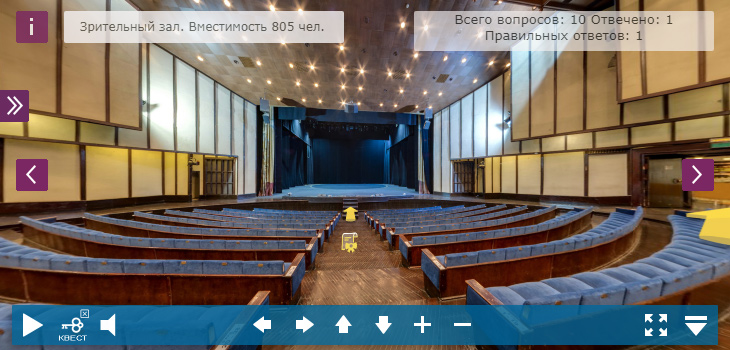 Виртуальный тур по Бумкобинату Волга