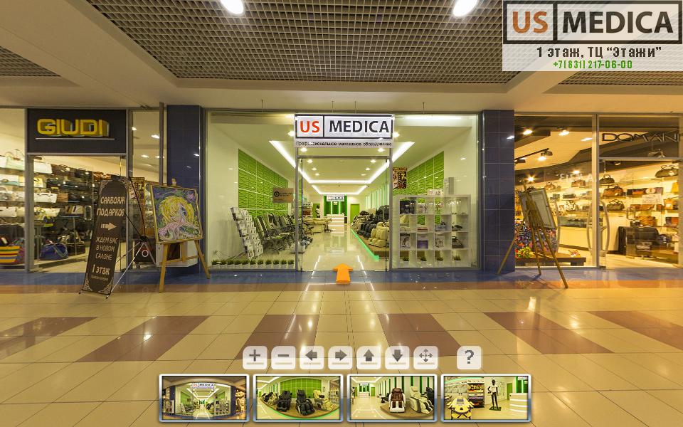 Фирменный салон массажного оборудования US Medica