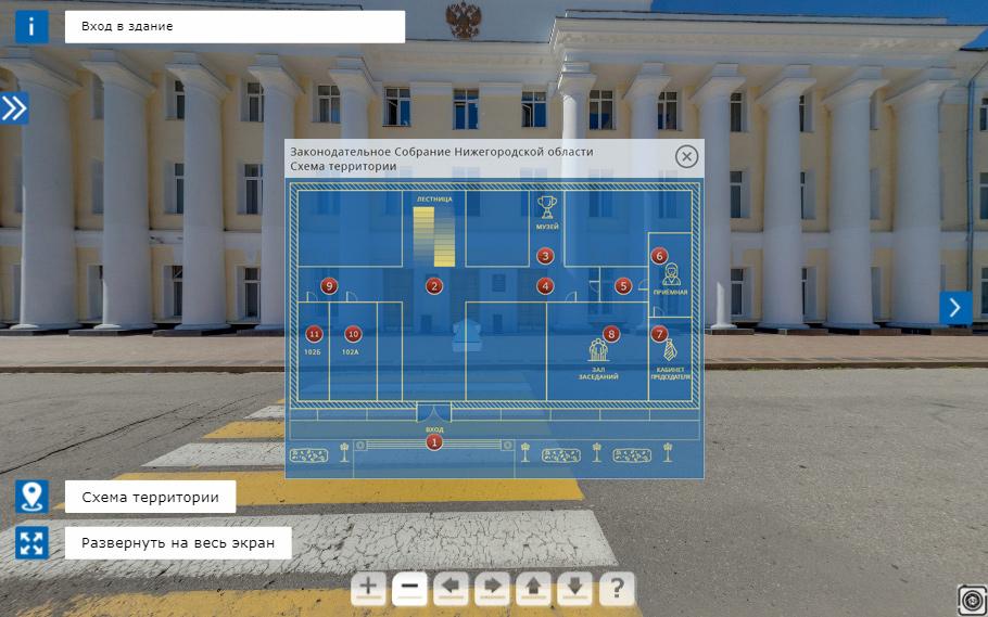 Виртуальный тур по законодательному собранию Нижегородской области