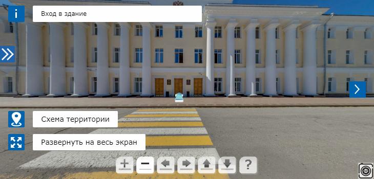 Виртуальный тур по по зданию  Законодательного собрания Нижегородской области